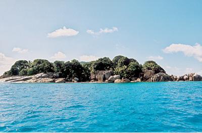 Ile Aux Cocos Seychelles
